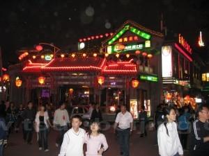 shichahai-bars-300x225 Beijing guide dans Hutong Tour
