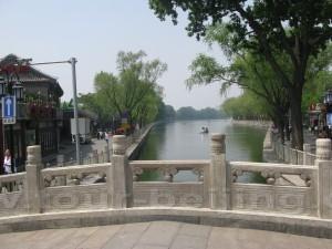 yinding-bridge-and-houhai-lake-300x225 Beijing Attractions dans Hutong